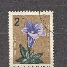 Sellos: BULGARIA, USADO. Lote 19966531