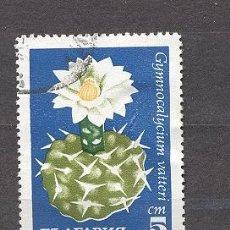 Sellos: BULGARIA, USADO. Lote 19966611