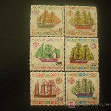 Sellos: BULGARIA 1986 IVERT 3037/42 *** HISTORIA DE LAS CONSTRUCCIONES NAVALES (V) - BARCOS HISTÓRICOS. Lote 155735086