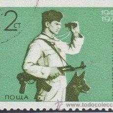 Stamps - Bulgaria - 1971 ( Yv - 1884 ) ( Usado ) Policias Fronterizas - 22219063