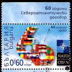 Sellos: LOTE SELLOS BULGARIA (AHORRA GASTOS COMPRANDO MAS SELLO. Lote 22764792