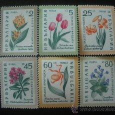 Sellos: BULGARIA 1960 IVERT 1018/23 *** PROTECCIÓN DE LA NATURALEZA - FLORES DIVERSAS - FLORA. Lote 23557229