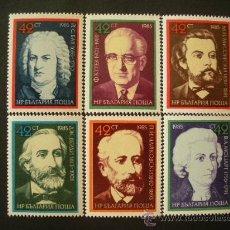 Sellos: BULGARIA 1985 IVERT 2902/7 *** COMPOSITORES EUROPEOS - PERSONAJES. Lote 28880869