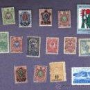 Sellos: BULGARIA - 58 SELLOS, 15 NUEVOS Y 43 CON MATASELLOS DE FAVOR, AMBOS CON GOMA - VER TODO ADICIONAL.. Lote 29199118