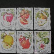 Sellos: BULGARIA 1993 IVERT 3512/7 *** FLORA - FRUTAS. Lote 155735278