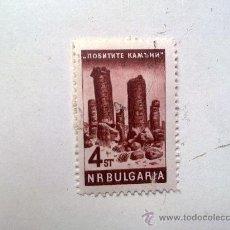 Sellos: SELLO BULGARIA. Lote 29288465