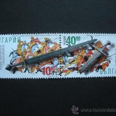 Sellos: BULGARIA 1996 IVERT 3695/6 *** 1100 ANIVERSARIO VICTORIA DE SIMEON SOBRE BYZANCE. Lote 29584925
