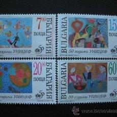 Sellos: BULGARIA 1996 IVERT 3697/700 *** 50 ANIVERSARIO DE LA UNICEF - DIBUJOS INFANTILES. Lote 29584947