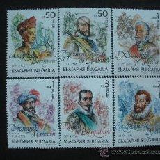 Sellos: BULGARIA 1992 IVERT 3439/44 *** GRANDES DESCUBRIDORES - PERSONAJES. Lote 29755887