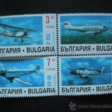 Sellos: BULGARIA 1995 IVERT 3621/5 *** AVIONES DE TRANSPORTE. Lote 29757265