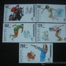 Sellos: BULGARIA 1997 IVERT 3724/8 *** CAMPEONATO DEL MUNDO DE PENTATHLON MODERNO - DEPORTES. Lote 205121991