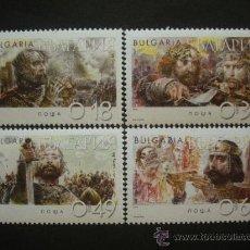 Sellos: BULGARIA 2003 IVERT 3956/9 *** HISTORIA BULGARA (II) - REYES. Lote 30541635