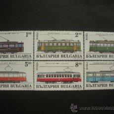 Sellos: BULGARIA 1994 IVERT 3587/92 *** TRANVIAS. Lote 30541775