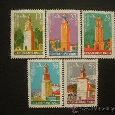 Sellos: BULGARIA 1980 AEREO IVERT 138/42 *** TORRES CON RELOJES (II) - MONUMENTOS. Lote 30554416
