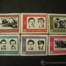 Sellos: BULGARIA 1966 IVERT 1399/404 *** 90º ANIVERSARIO INSURRECIÓN CONTRA LOS TURCOS - PERSONAJES. Lote 34687858