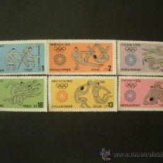 Sellos: BULGARIA 1972 IVERT 1946/51 *** JUEGOS OLIMPICOS DE MUNICH - DEPORTES. Lote 35437282