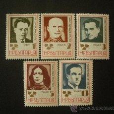Sellos: BULGARIA 1972 IVERT 1966/70 *** COMBATIENTES ANTIFASCISTAS - PERSONAJES. Lote 30935812