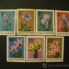 Sellos: BULGARIA 1968 IVERT 1583/9 *** FLORA - FLORES DIVERSAS. Lote 147010237