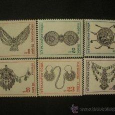 Sellos: BULGARIA 1973 IVERT 1993/8 *** ARTE POPULAR - BISUTERIA DE LOS SIGLOS XIV, XVIII Y XIX. Lote 35437301