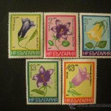 Stamps - Bulgaria 1977 Ivert 2268/72 *** Flora - Flores Campanillas - 37062442