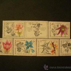 Sellos: BULGARIA 1991 IVERT 3418/23 *** FLORA - PLANTAS MEDICINALES. Lote 30955057
