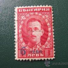 Sellos: 1924 BULGARIA, SELLO SOBRECARGADO, YVERT 180. Lote 31186880