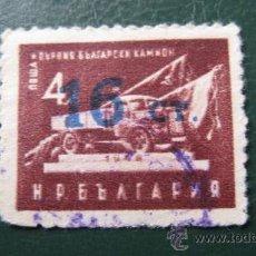 Sellos: 1955 BULGARIA, SELLO SOBRECARGADO, YVERT 833. Lote 31192850