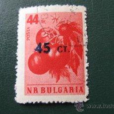 Sellos: 1959 BULGARIA, TOMATES, SELLO DE 1958 SOBRECARGADO, YVERT 961. Lote 31205447