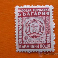 Sellos: BULGARIA, SELLO DE TASA. Lote 31370342