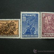 Sellos: BULGARIA 1947 IVERT 536/8 *** LUCHA CONTRA EL FASCISMO. Lote 32411851