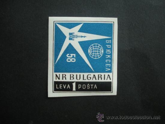 BULGARIA 1958 IVERT 946 SIN DENTAR *** EXPOSICIÓN DE BRUSELAS (Sellos - Extranjero - Europa - Bulgaria)