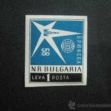 Sellos: BULGARIA 1958 IVERT 946 SIN DENTAR *** EXPOSICIÓN DE BRUSELAS. Lote 32412524