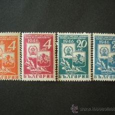 Sellos: BULGARIA 1946 IVERT 473/6 *** FIESTAS DE LA AMISTAD SOVIETICA - BULGARA . Lote 32774814