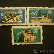 Sellos: BULGARIA 1967 IVERT 1512/4 * AÑO INTERNACIONAL DEL TURISMO - PAISAJES Y MONUMENTOS. Lote 32864768