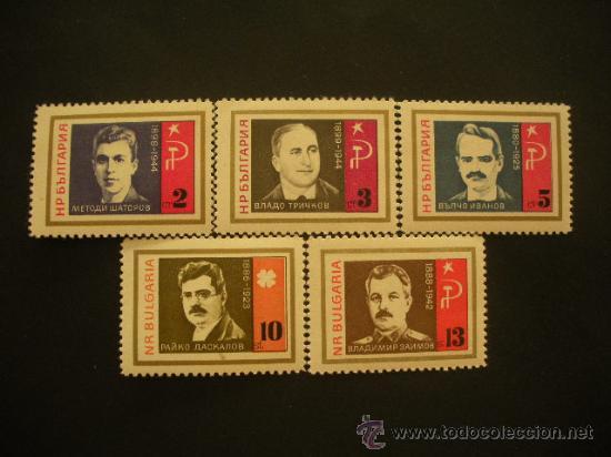 BULGARIA 1966 IVERT 1446/50 *** MILITANTES ANTIFASCISTAS - PERSONAJES (Sellos - Extranjero - Europa - Bulgaria)