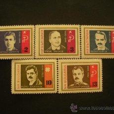 Sellos: BULGARIA 1966 IVERT 1446/50 *** MILITANTES ANTIFASCISTAS - PERSONAJES. Lote 32864824