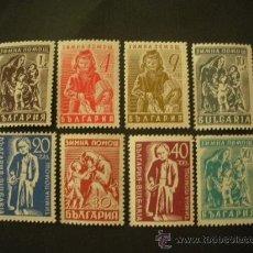 Sellos: BULGARIA 1946 IVERT 504/11 *** ASISTENCIA INFANTIL - SEGUROS DE INVIERNO. Lote 32987632