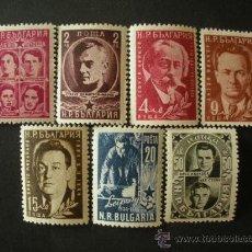 Sellos: BULGARIA 1951 IVERT 669/75 *** HEROES ANTIFASCISTAS - PERSONAJES. Lote 33449401