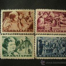 Sellos: BULGARIA 1951 IVERT 698/701 * POR LA INFANCIA. Lote 33449445