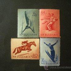 Sellos: BULGARIA 1954 IVERT 799/802 *** DEPORTES - ESQUI - GIMNASIA - LUCHA Y EQUITACIÓN. Lote 33449595