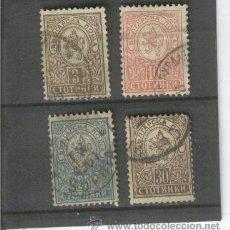 Sellos: BULGARIA SELLOS ANTIGUOS LOTE OFERTA. Lote 36832458