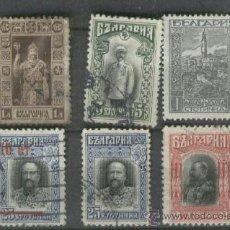Sellos: BULGARIA SELLOS ANTIGUOS LOTE OFERTA. Lote 36832508
