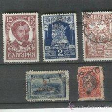 Sellos: BULGARIA SELLOS ANTIGUOS LOTE OFERTA. Lote 36832653