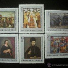 Sellos: BULGARIA 1967 IVERT 1563/8 *** CUADROS DE LA GALERÍA NACIONAL DE SOFIA - PINTURA . Lote 40958960