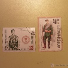 Sellos: BULGARIA - UNIFORMES MILITARES. Lote 42371149