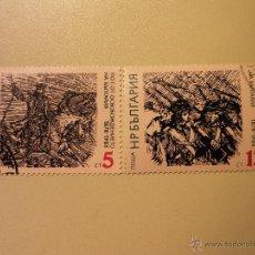 Sellos: BULGARIA 1988 - ANIV. DE LA INDEPENDENCIA SOBRE EL IMPERIO TURCO 1878-1988. Lote 42371229