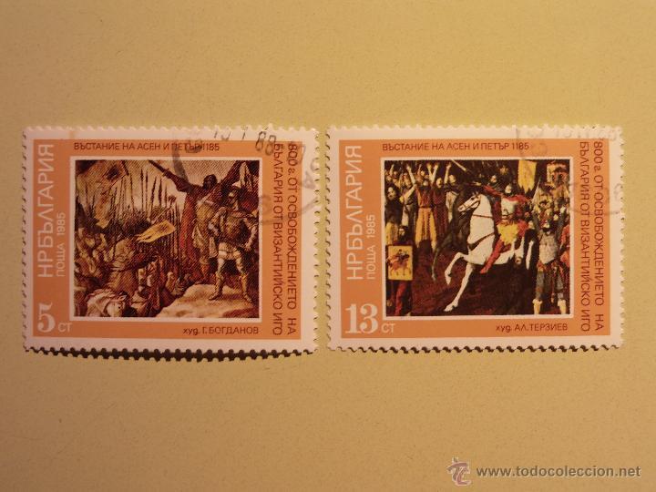 BULGARIA 1985 - BATALLA DE TRYAVNA 1185 - REBELIÓN DE ASEN Y PEDRO (Sellos - Extranjero - Europa - Bulgaria)