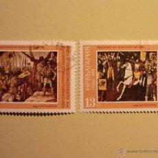 Sellos: BULGARIA 1985 - BATALLA DE TRYAVNA 1185 - REBELIÓN DE ASEN Y PEDRO. Lote 42371272