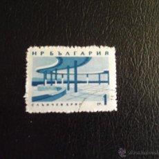 Timbres: BULGARIA. 1184 PAISAJES COSTA DEL MAR NEGRO: TERRAZA. 1963-64. SELLOS USADOS Y NUMERACIÓN YVERT.. Lote 43715440