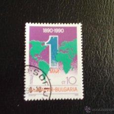 Timbres: BULGARIA. 3330 CENTENARIO 1º MAYO. 1990. SELLOS USADOS Y NUMERACIÓN YVERT.. Lote 43715494